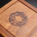 Tea drawer - carved rosewood_