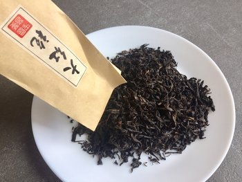 Da Hong Pao - Wu Yi rock tea 50g