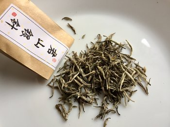 Exclusive Jun Shan Yin Zhen yellow tea 5g