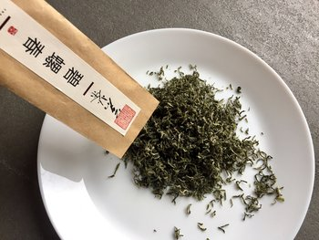 Exclusive Bi Luo Chun green tea 20g