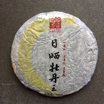 King of Mu Dan - Fu Ding white tea pancake 357g