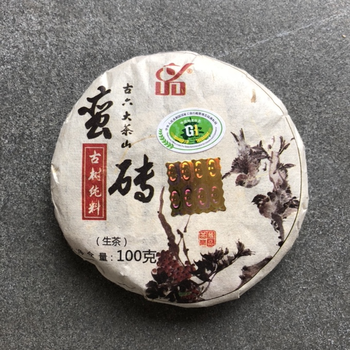 Man Zhuan - Ancient mountain collection raw Pu'er pancake 100g