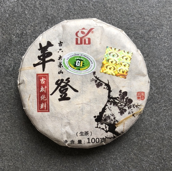 Ge Deng - Ancient mountain collection raw Pu'er pancake 100g