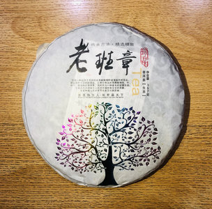 Raw Pu'er - Old Ban Zhang tea pancake 357g