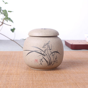 Tea caddy - vintage pottery - Orchid
