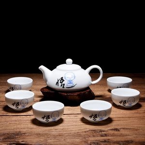 "Tea set for 6 - ""Wu"" little monk"